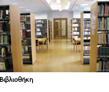 library_shelves.jpg